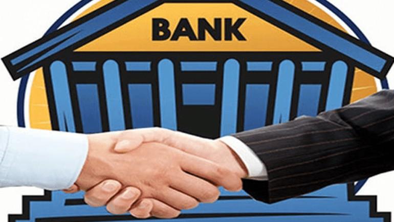 Bảo lãnh ngân hàng là gì