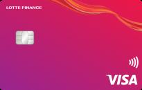 Thẻ tín dụng Lotte Finance Visa